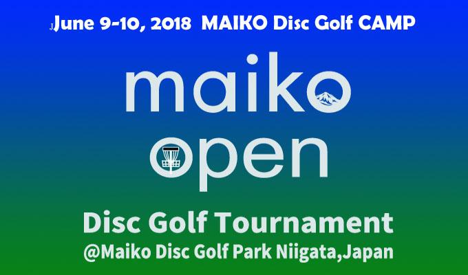 maiko-open